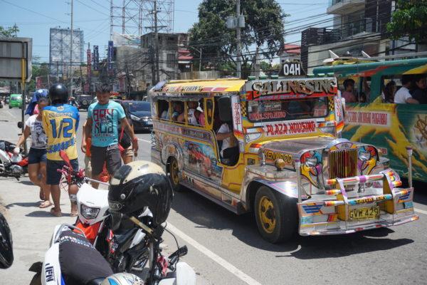 フィリピン留学 #2 セブ市街観光