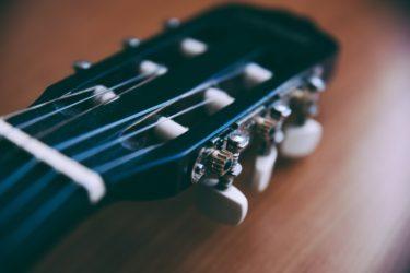 ギター ベース におすすめ チューナー 用途に合わせたチューナー選びを